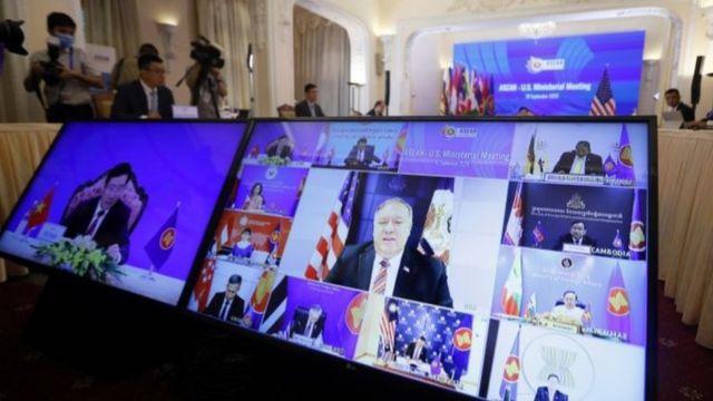 Hội nghị diễn ra theo hình thức trực tuyến