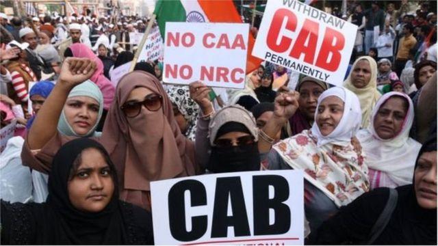 ভারতে নাগরিকত্ব আইন ও এনআরসি-র বিরুদ্ধে প্রতিবাদ