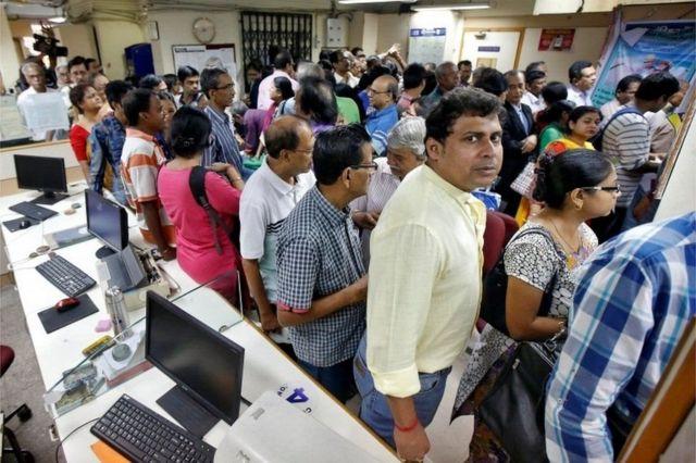 အိန္ဒိယ ဘဏ်
