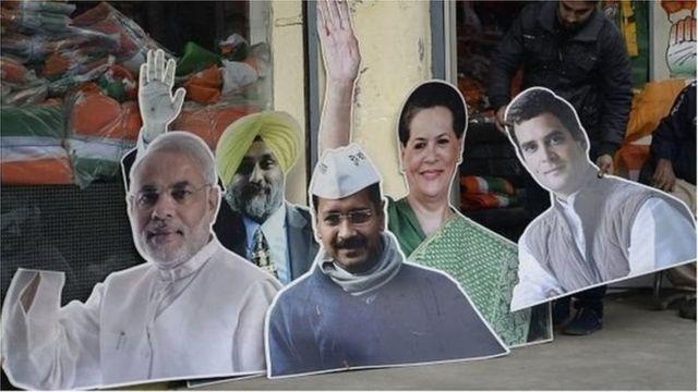 नेताओं के कटआउट्स