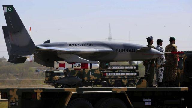 پاکستانی ڈرون
