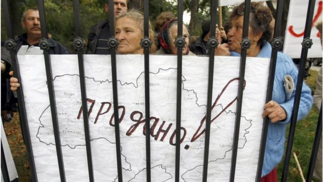 протест проти продажу землі
