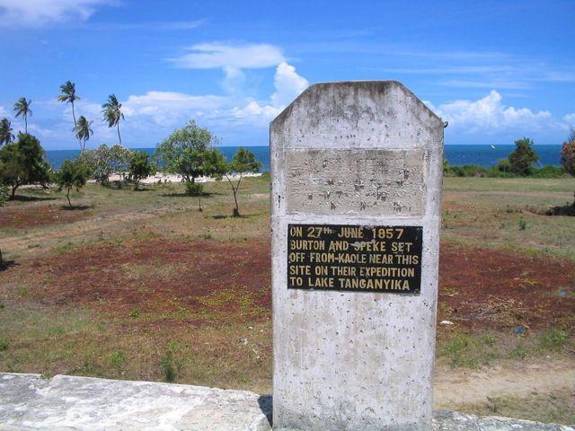 Место, откуда начали свою экспедицию Бёртон и Спик.