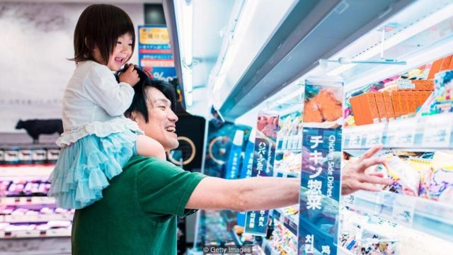 Biasanya hanya sedikit pria Jepang yang mengambil cuti setelah kelahiran anak.