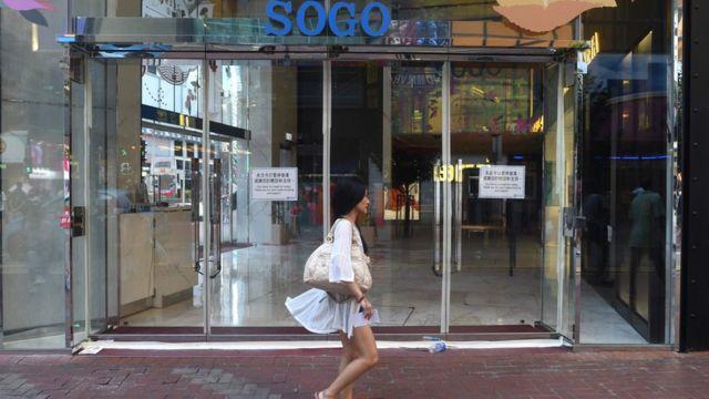 部分位于市区的商户经常因为示威活动而要关门。