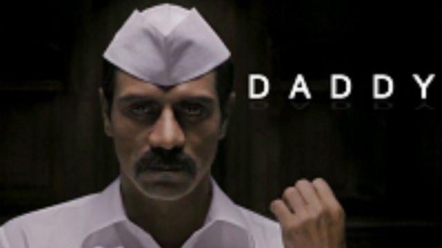 डैडी फिल्म