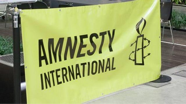 nigéria, amnesty internationl, exécution