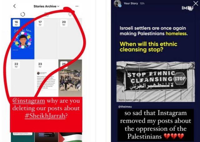 دو مورد از اعتراضها به مطالب حذف شده. در سمت چپ کاربر اینستاگرام نوشته چرا مطالب من درباره شهرک جراح را حذف کردید؟