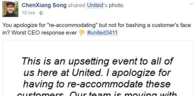 Facebook評論:ChenXiang Song