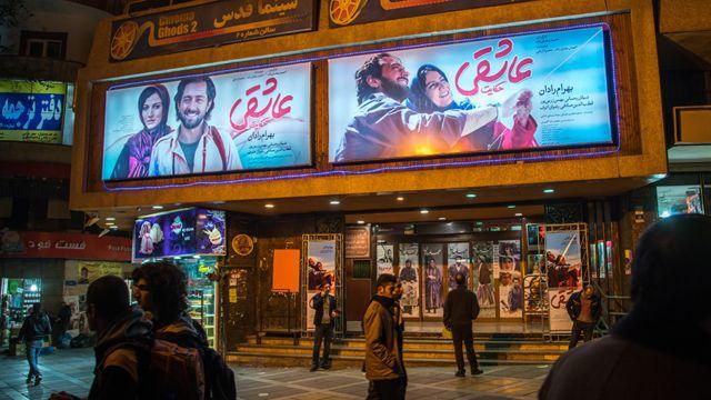 Cinema Tehran recent