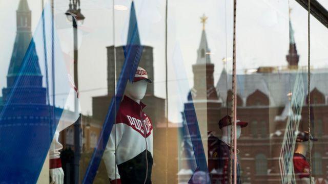 Манекен в костюме российской олимпийской сборной
