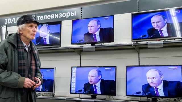 Трансляция по телевизору выступления президента России Владимира Путина