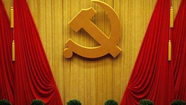 人民大會堂的中共黨徽