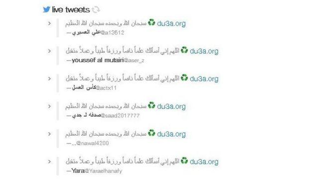Serija tvitova na arapskom koji koriste emodži reciklaže