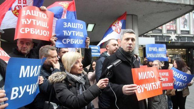 Скуп Двери испред амбасаде Црне Горе у Београду