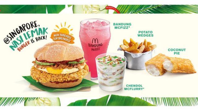 Screenshot of McDonald's Singapore's website