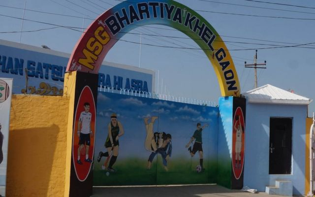 "Khel gaon or ""play village"""