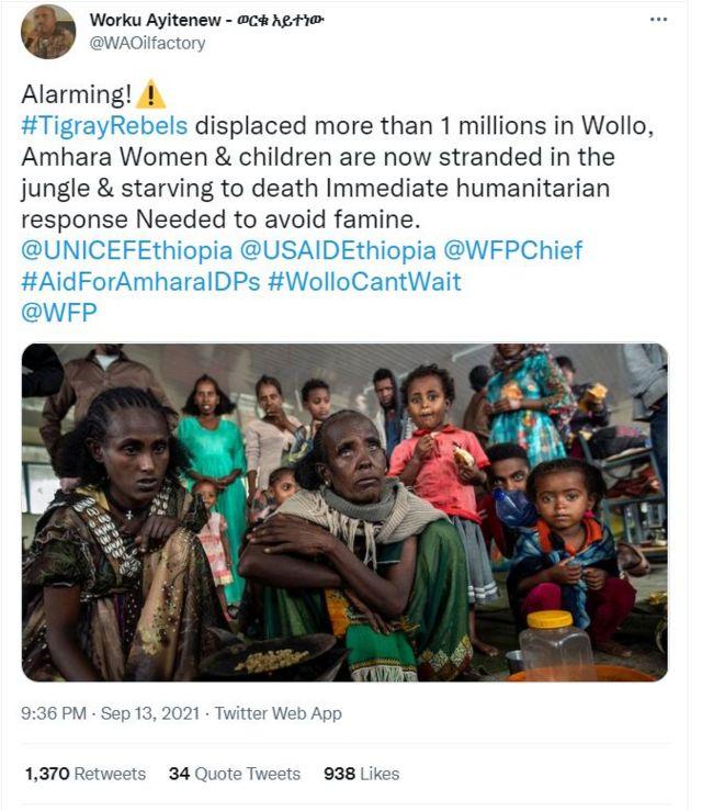 لقطة من تغريدة مع صورة لنساء وأطفال من تيغراي