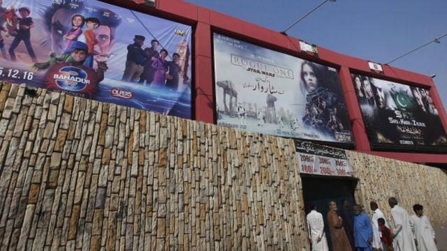 पाकिस्तानी सिनेमा हॉल