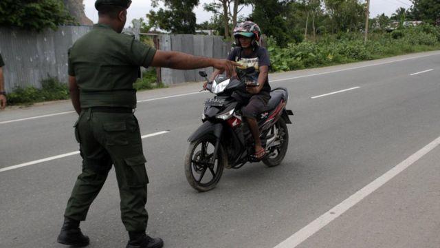 Rzia Aceh