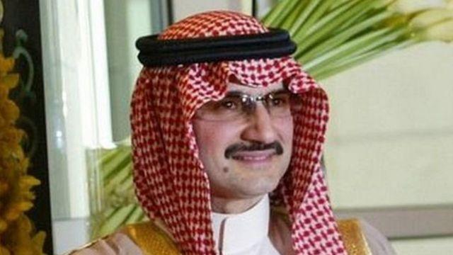 سعودی عرب، جیل