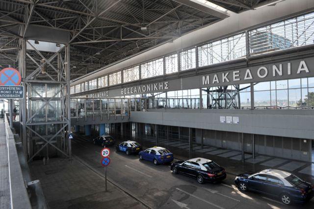 El aeropuerto de Thessaloniki