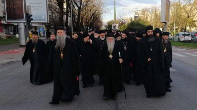 Подгорица свештеници протест