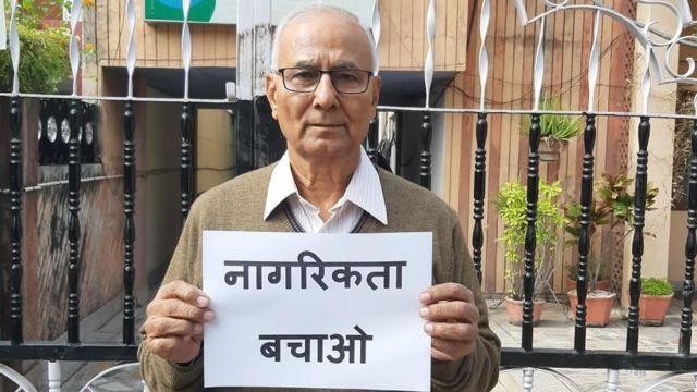 नागरिकता संशोधन क़ानून पर एस आर दारापुरी ने विरोध दर्ज कराया है.
