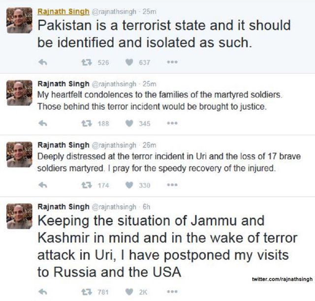 राजनाथ सिंह ट्वीट