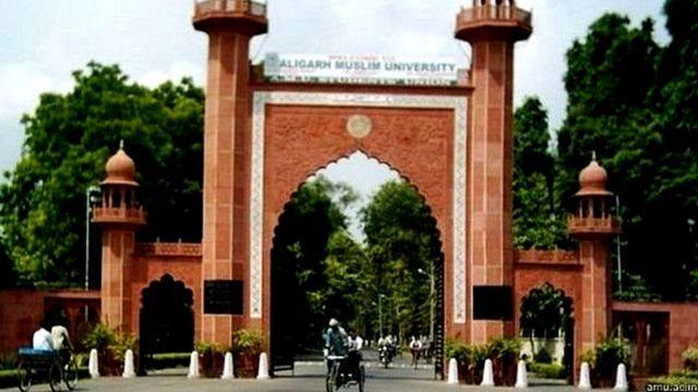 علی گڑھ مسلم یونیورسٹی