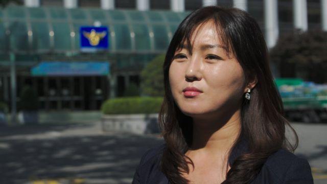 Supt Choi Hyun-a