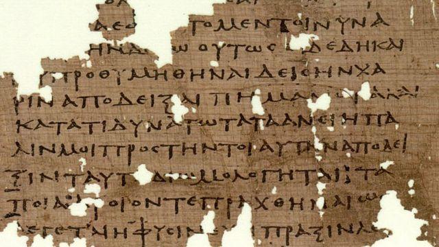 """Fragmento de """"A República"""" encontrado em Oxyrhynchus, no Egito"""