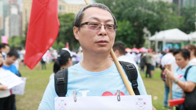 李先生对BBC中文表示,他认为警察要求示威者离开时,他们就应离开。