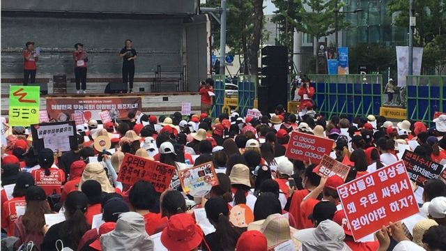 7월 7일 3차 '혜화역 시위'가 열렸다