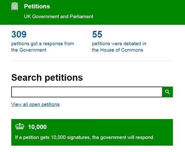 영국 정부의 국민청원 사이트