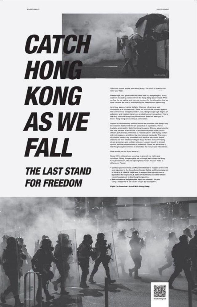 Quảng cáo đăng trên tờ New York Times kêu gọi dân Mỹ yêu cầu dân biểu của mình ủng hộ dự luật Hong Kong Human Rights and Democracy Acts of 2019, do nhóm Stand with Hong Kong thiết kế