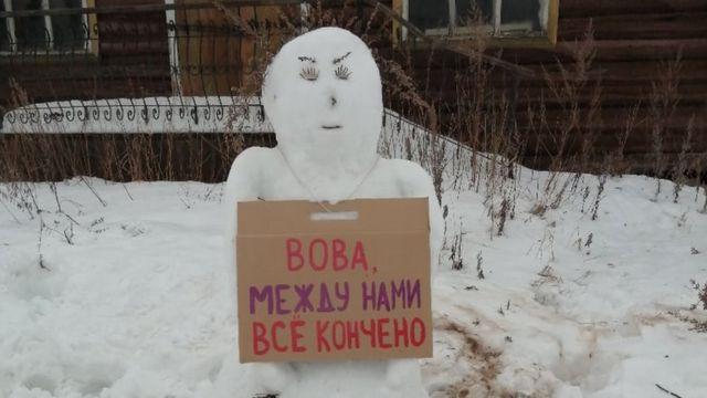 Snowman has a neck tag.