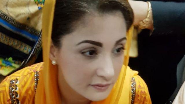 مریم نواز شریف کی احتساب عدالت میں پیشی