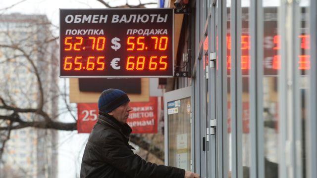 Табло с курсом валют