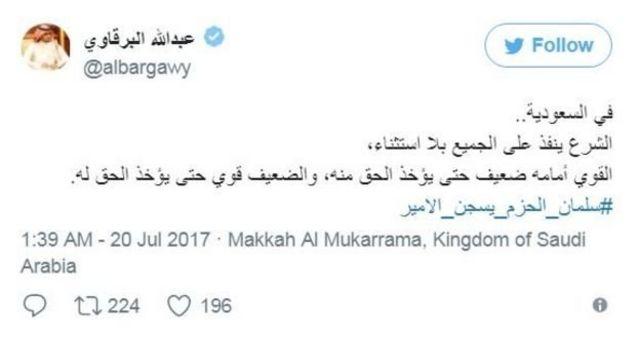 Səudiyyə Sabq xəbər saytının redaktor müavini Abdullah əl-Barqawi