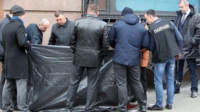Дениса Вороненкова вбили 23 березня у центрі Києва