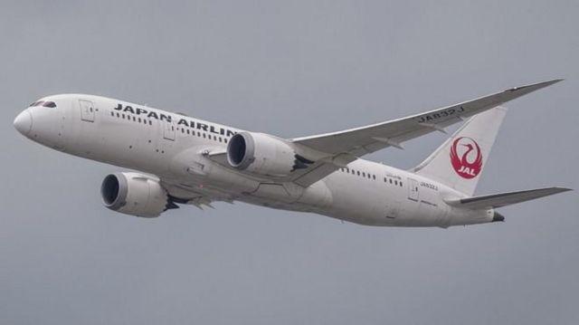 일본 항공