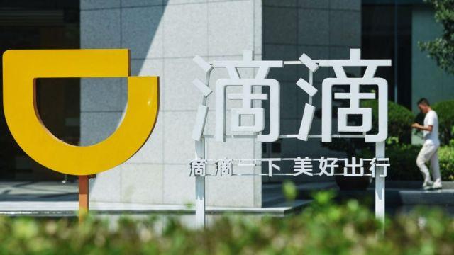 Logo empresa de transporte Didi