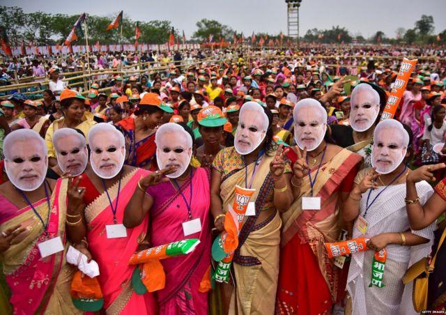 असम में बीजेपी