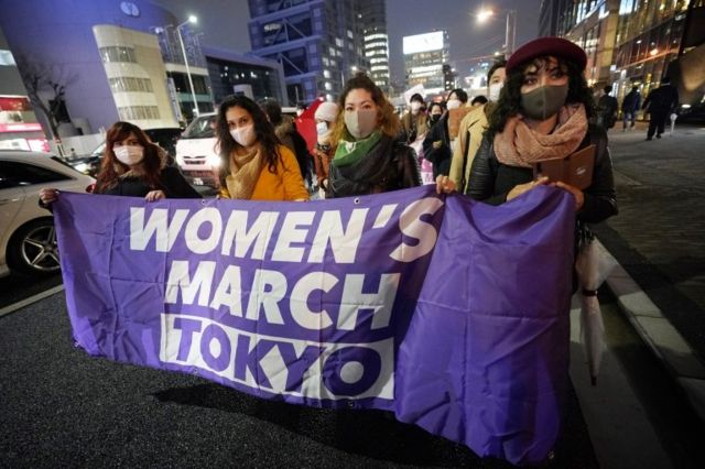تظاهرات علیه تبعیض و خشونت بر اساس جنسیت در توکیو، ژاپن