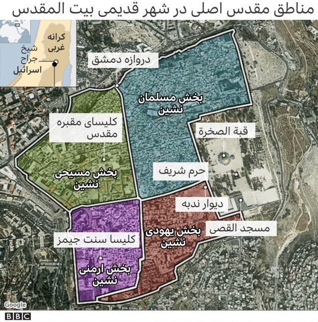 مناطق مقدس بیت المقدس