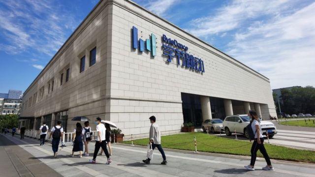 ByteDance headquarters in Beijing