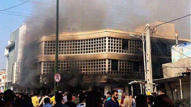 آتشسوزی ساختمان بانک ملی