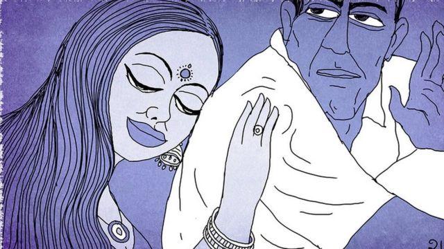 బీబీసీ స్పెషల్ సిరీస్ #హర్చాయిస్