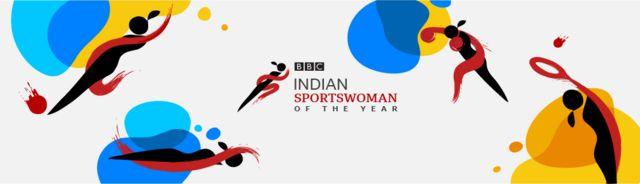 பிபிசி இந்தியன் ஸ்போர்ட்ஸ் உமன் ஆஃப் தி இயர் விருதுக்கு பரிந்துரைக்கப்பட்டவர்